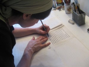tora1 300x225 Soferet: Jewish Female Scribes Receive The Torah